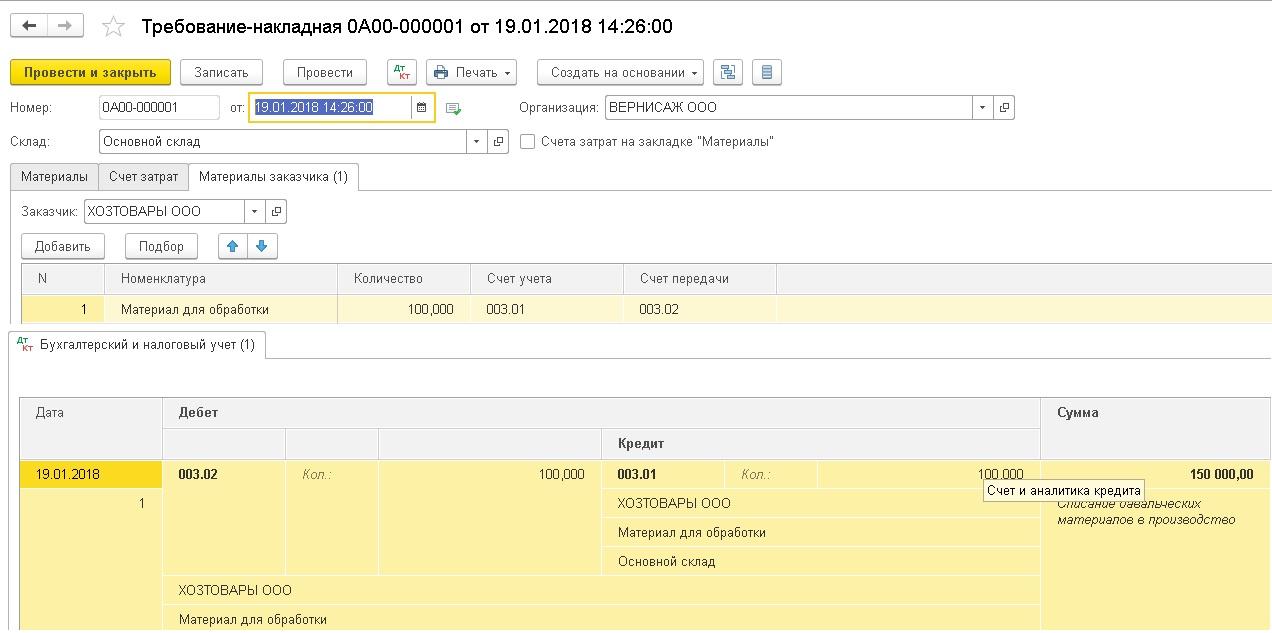 Бухгалтерия 1с услуги регистрация в качестве ип кфх