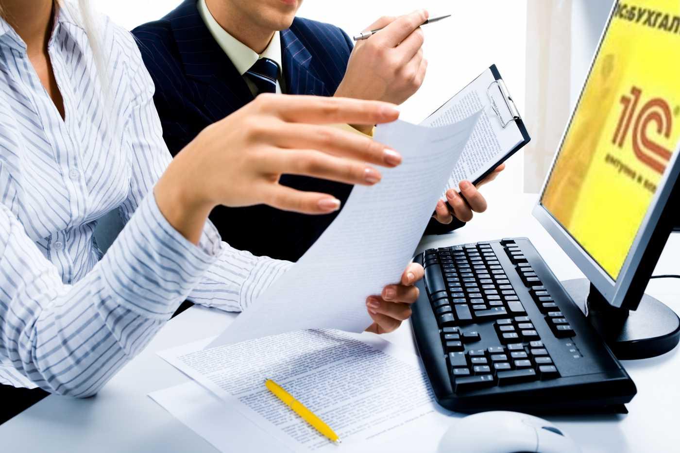 Как освоить 1с бухгалтерию самостоятельно оптимизация налогов при лизинге